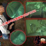 ACST081 - 生発展場~P18センチのデカマラ少年「さとる」が怪しい発展場で寝待ち!巨根好きの男に手を出されてそのまま生で淫行SEX!!